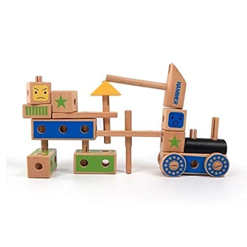 自分の拷問映画ビルディングブロック 子供3-12歳の多機能ナット分解ツール組み立ておもちゃビルディングブロック子供のおもちゃ (Color : Multi-colored, Size : One size)