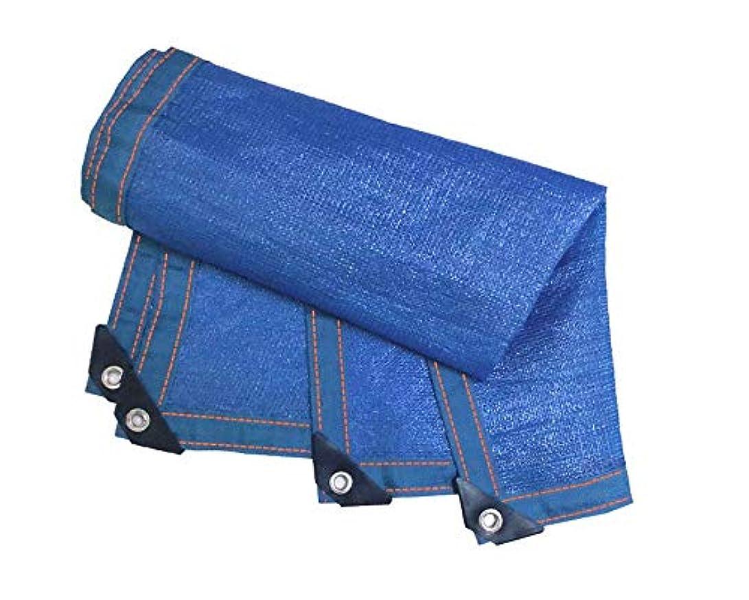 立方体スチュアート島人道的屋外サンシェード迷彩ネット シェードネット、日除け、日焼け止めメッシュ、キャノピーテント生地タープセイル、UV耐性保護に適してプライバシー、複数のサイズが選択可能、青 (Size : 2*9M)