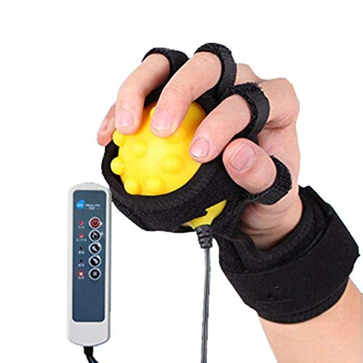 装置絶えずレモン指回復マッサージ、脳卒中片麻痺リハビリトレーニング機器指板指リハビリトレーニング機器