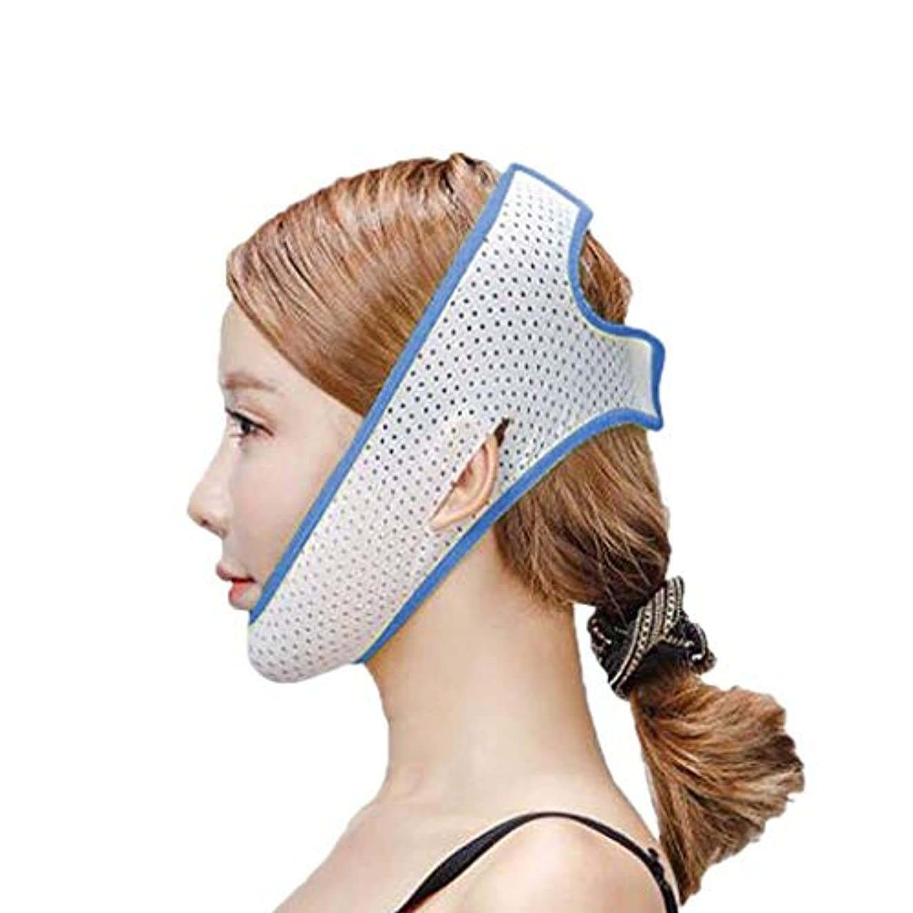 排泄する寛大さ包帯フェイスリフトマスク、ダブルチンストラップ、フェイシャル減量マスク、フェイシャルダブルチンケアスリミングマスク、リンクルマスク(フリーサイズ)(カラー:ブラック),青