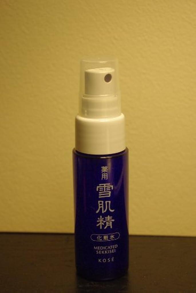 陰気マイナー有効コーセー 薬用 雪肌精 乳液 140ml