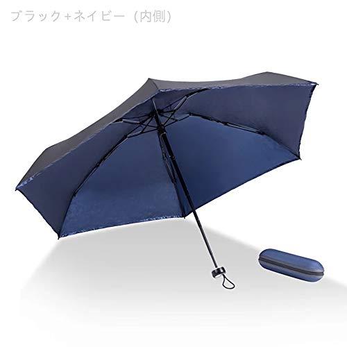 S&C Live 高品質五つ折り畳み日傘 日よけ傘  遮光 ...