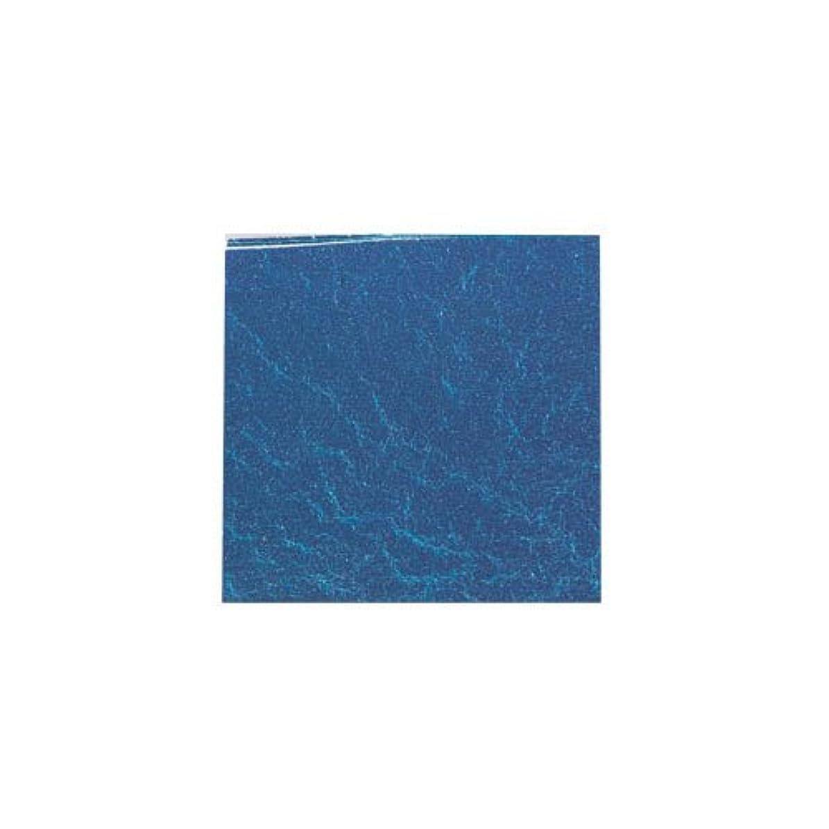 リスナー優勢急いでピカエース ネイル用パウダー カラー純銀箔 #613 藍色 3.5㎜角×5枚