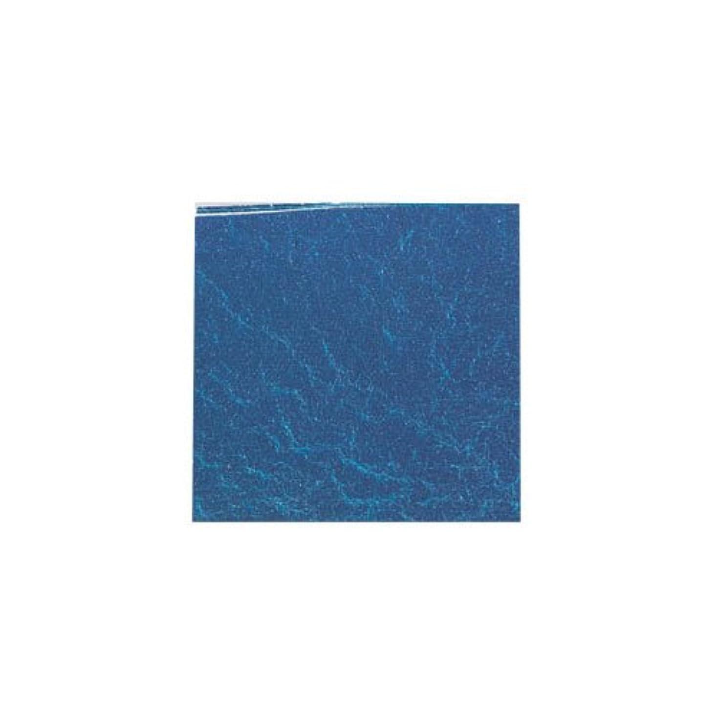 汚れる広範囲に九時四十五分ピカエース ネイル用パウダー カラー純銀箔 #613 藍色 3.5㎜角×5枚