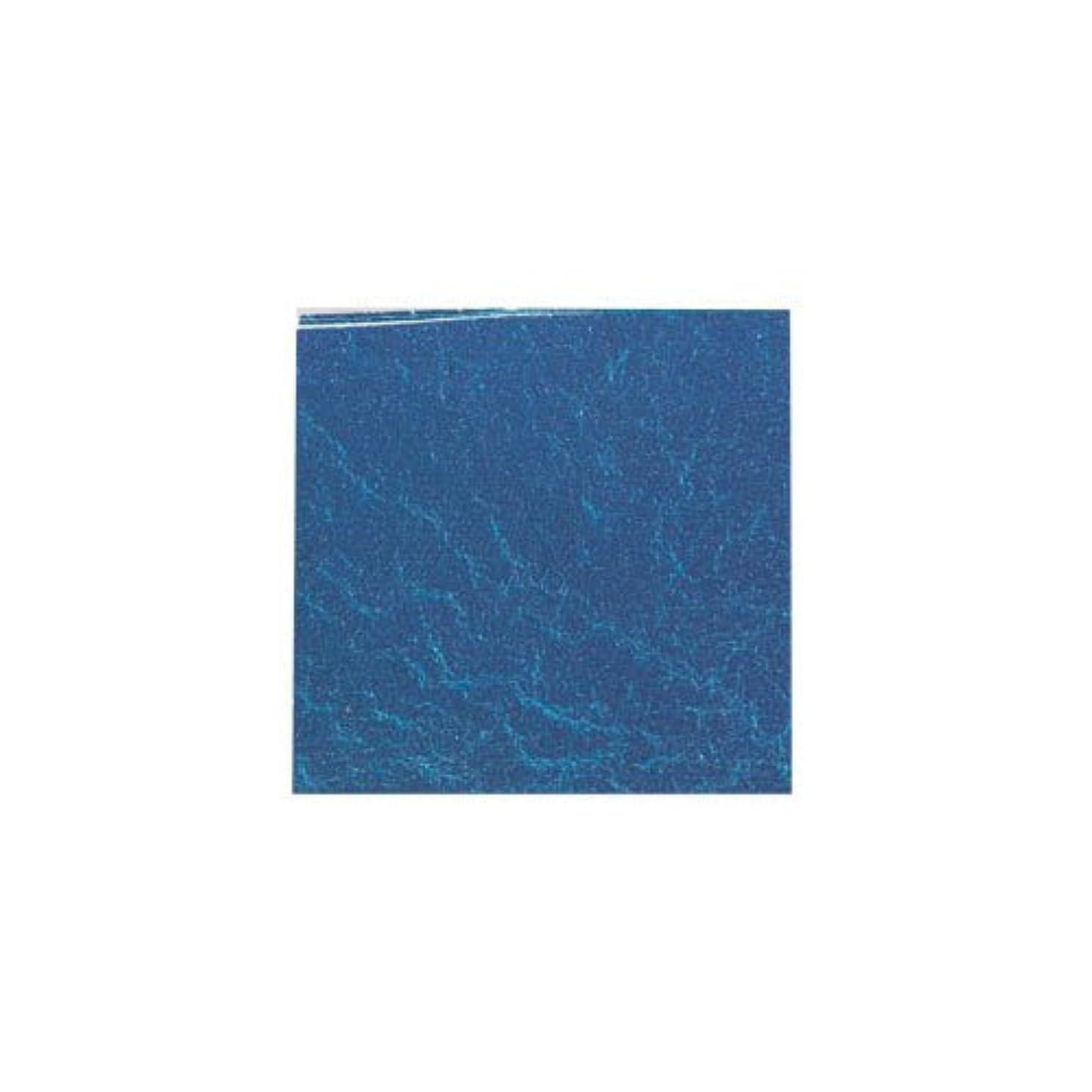 ピカエース ネイル用パウダー カラー純銀箔 #613 藍色 3.5㎜角×5枚