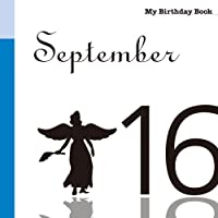 9月16日 My Birthday Book