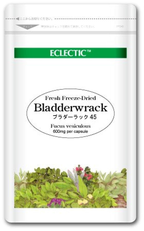 姿勢筋肉の効果ECLECTIC エクレクティック ハーブサプリメント ブラダーラック FFD 600mg 45カプセル Ecoパック フレッシュアップグレード規格
