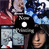 【当店限定予約商品】TSUKIKO AMANO 15th ANNIVERSARY RECORD BOX(8枚組)