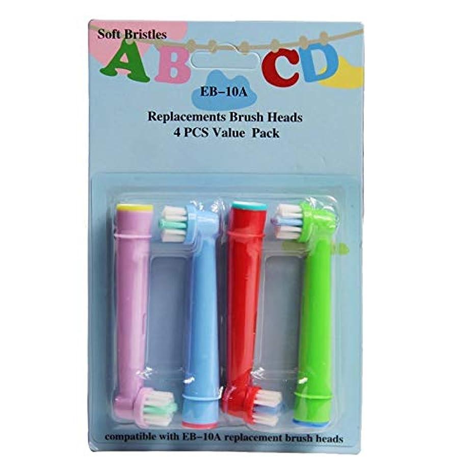 静かな誇り原告YPZHEN 4 PCSキッズ電動歯ブラシ交換用歯ブラシヘッド、サイズ:7 x 1.8 x 1 cm