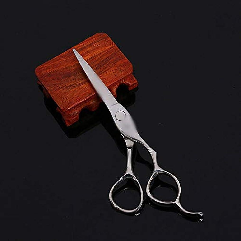 少年直感文字Goodsok-jp 6インチの美容院の専門の単語の二重まっすぐで平らな理髪はさみ用具 (色 : Silver)
