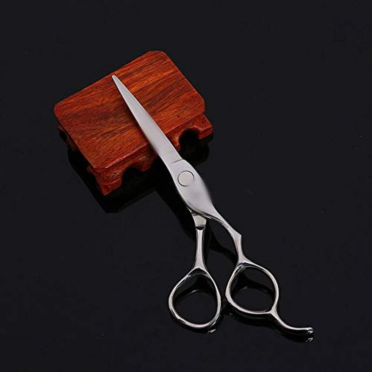 イブニング残基剃るGoodsok-jp 6インチの美容院の専門の単語の二重まっすぐで平らな理髪はさみ用具 (色 : Silver)