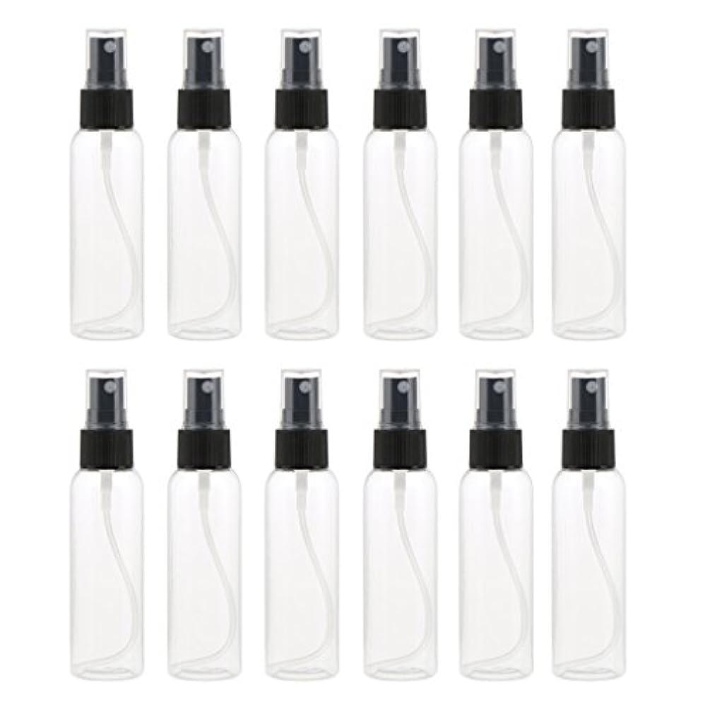 無駄リード気付くプラスチック メイクアップ 分装 スプレーボトル 液体香水 詰め替え 旅行用 60ミリ 12PCS - ブラック