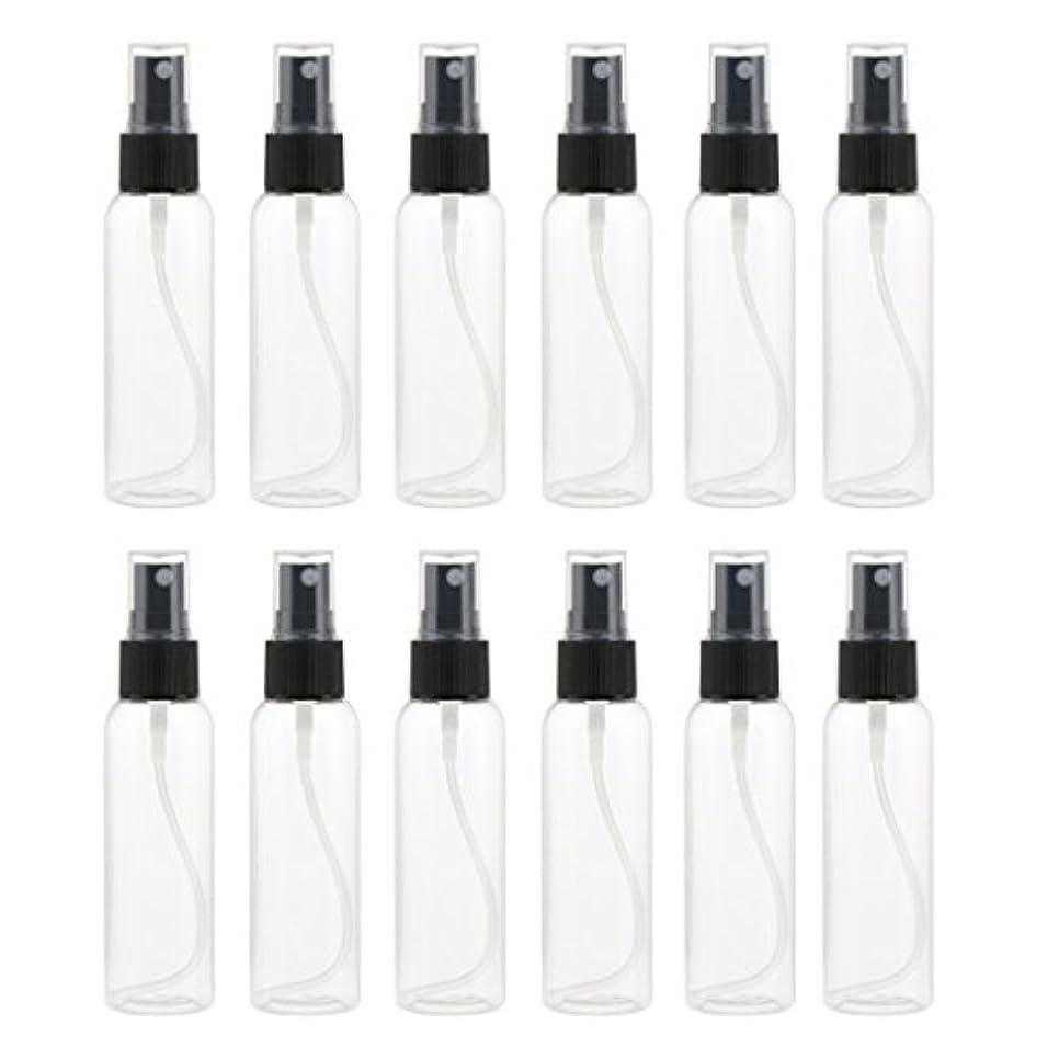 ポケットしなければならない正統派お買得 プラスチック 分装瓶 スプレーボトル ミストアトマイザー 液体香水 詰め替え 旅行用 60ml 12PCS - ブラック