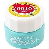 Bettygel きまぐれピグメント アン QYJ-0010 4g UV/LED対応