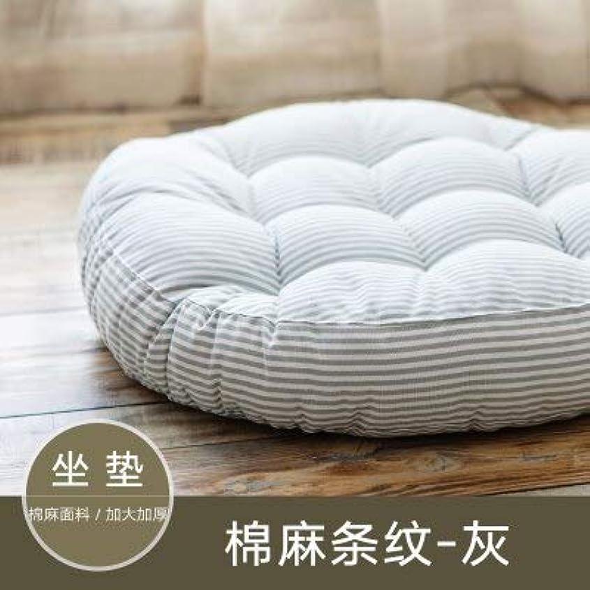 枕ネックレット楽しいLIFE ラウンド厚い椅子のクッションフロアマットレスシートパッドソフトホームオフィスチェアクッションマットソフトスロー枕最高品質の床クッション クッション 椅子