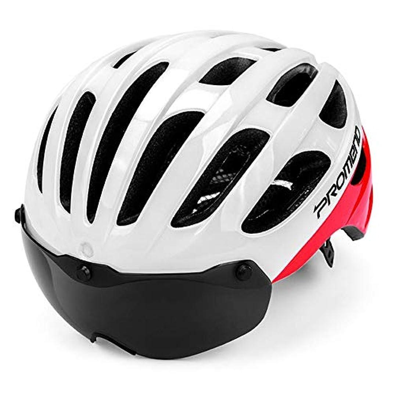 効果的に再開ロマンス専門の大人用自転車用ヘルメット、ゴーグル付き保護用ヘルメット、軽量および一体型、衝撃吸収材、安全な走行、サイクリングに適した保護具、スキー、ローラースケート