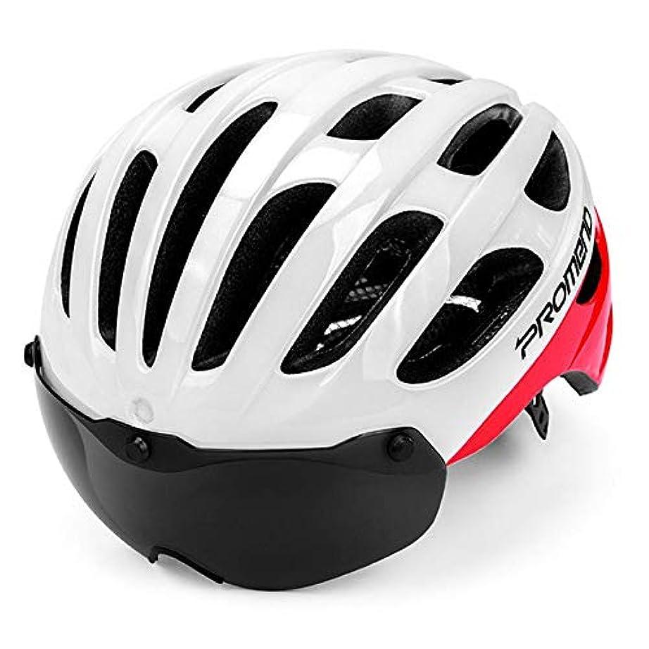 勝利した爬虫類こねる専門の大人用自転車用ヘルメット、ゴーグル付き保護用ヘルメット、軽量および一体型、衝撃吸収材、安全な走行、サイクリングに適した保護具、スキー、ローラースケート