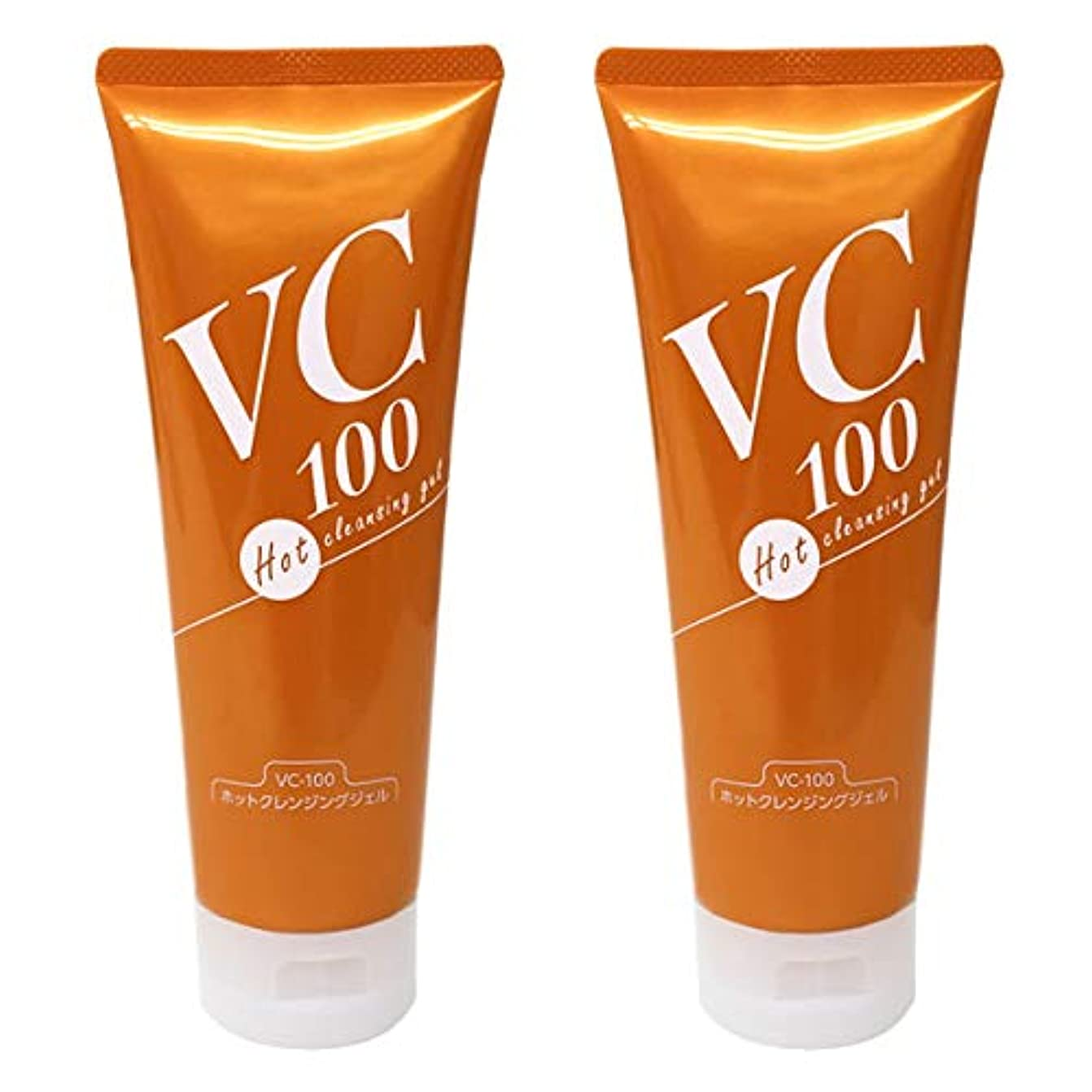 直接セーター株式VC-100ホットクレンジングジェル200g 高浸透型ビタミンC誘導体配合温感クレンジングジェル (2本セット)