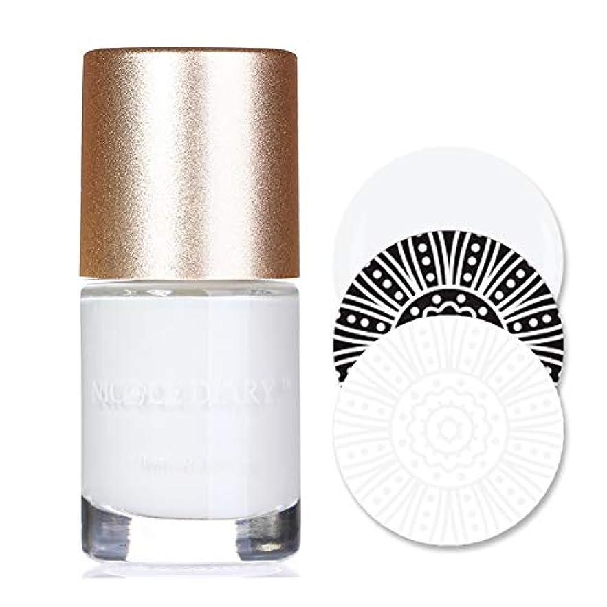 敬意を表する型カールNICOLE DIARY 白い ホワイト スタンプネイルカラー スタンピングネイルポリッシュ 1ボトル マニキュアネイルアート NS01 [並行輸入品]