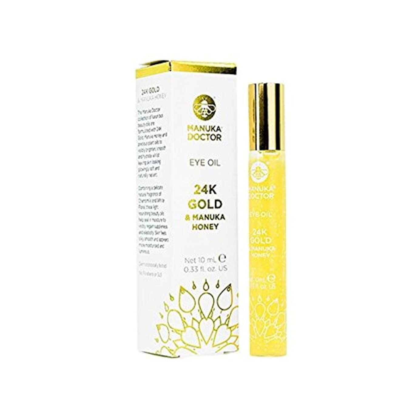 費やすペン可塑性マヌカドクター 24Kゴールド&マヌカハニーアイオイル10ml 24k Gold & Manuka Eye Oil