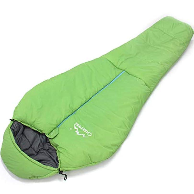 選挙チャレンジ一節Nekovan キャンプミイラ寝袋軽量ポータブル防水快適なコンプレッションサック - 秋と冬のハイキングアウトドアアクティビティ