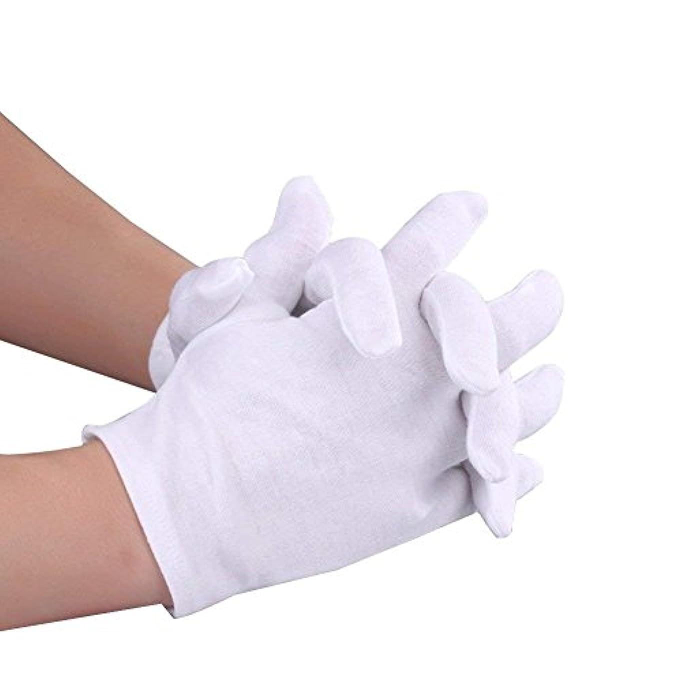 バッフル納得させる相関するWolfride 15Pairs コットン手袋 綿手袋 インナーコットン手袋 ガーデニング用手袋 入り Sサイズ 湿疹用 乾燥肌用 保湿用 家事用 礼装用