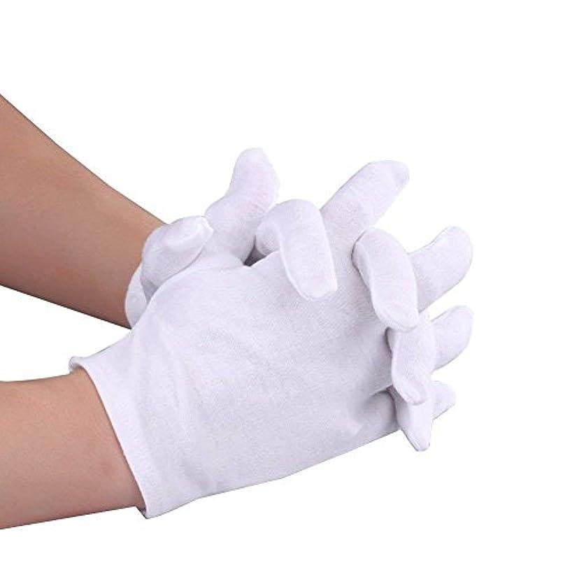 アスペクト人ヨーグルトWolfride 15Pairs コットン手袋 綿手袋 インナーコットン手袋 ガーデニング用手袋 入り Sサイズ 湿疹用 乾燥肌用 保湿用 家事用 礼装用