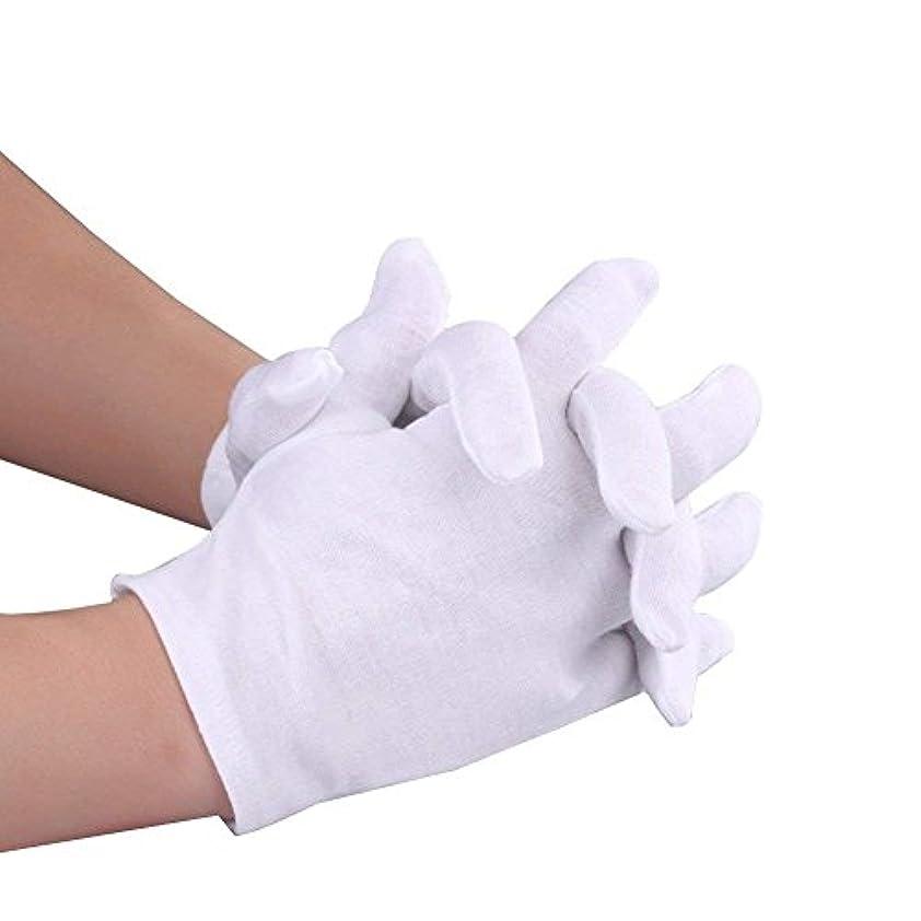 エミュレーションれんが確認Wolfride 15Pairs コットン手袋 綿手袋 インナーコットン手袋 ガーデニング用手袋 入り Sサイズ 湿疹用 乾燥肌用 保湿用 家事用 礼装用