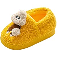 Aiweijia Winter Keep warm Boy Slippers Girl Home Child shoes