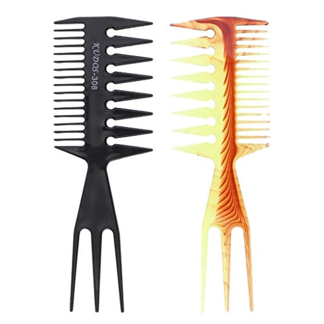 飼料ぐるぐる不規則性へアカラーセット ヘアダイブラシ DIY髪染め用 サロン 美髪師用 ヘアカラーの用具 2個セット