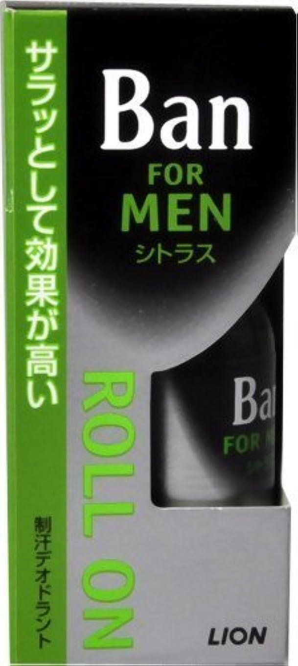 新鮮な直径秘書Ban 男性用 ロールオン 30ml ×10個セット