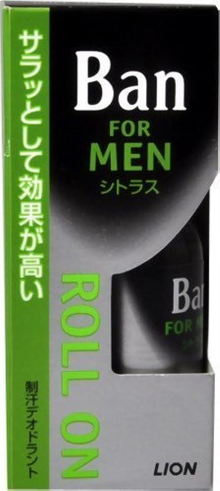 もつれワックスアトミックBan 男性用 ロールオン 30ml ×10個セット