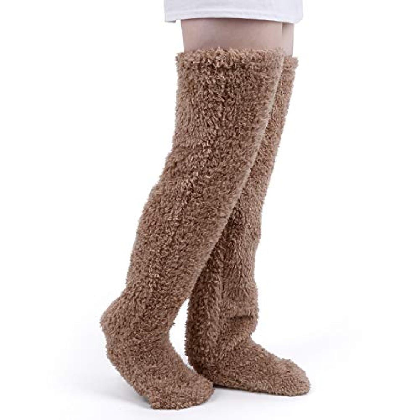 沿ってれんが冷凍庫極暖 足が出せるロングカバー HIMETSUYA ルームシューズ ルームソックス あったかグッズ ロングカバー 冷え性 靴下 ソックス 足の大きさ23~26.5cmまで (茶褐色)