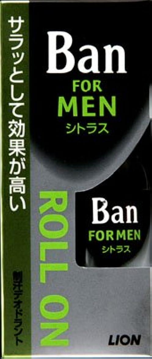 ピボット合理化心理的ライオン Ban(バン) 男性用ロールオン さわやかなシトラス微香タイプ×72点セット (4903301533696)