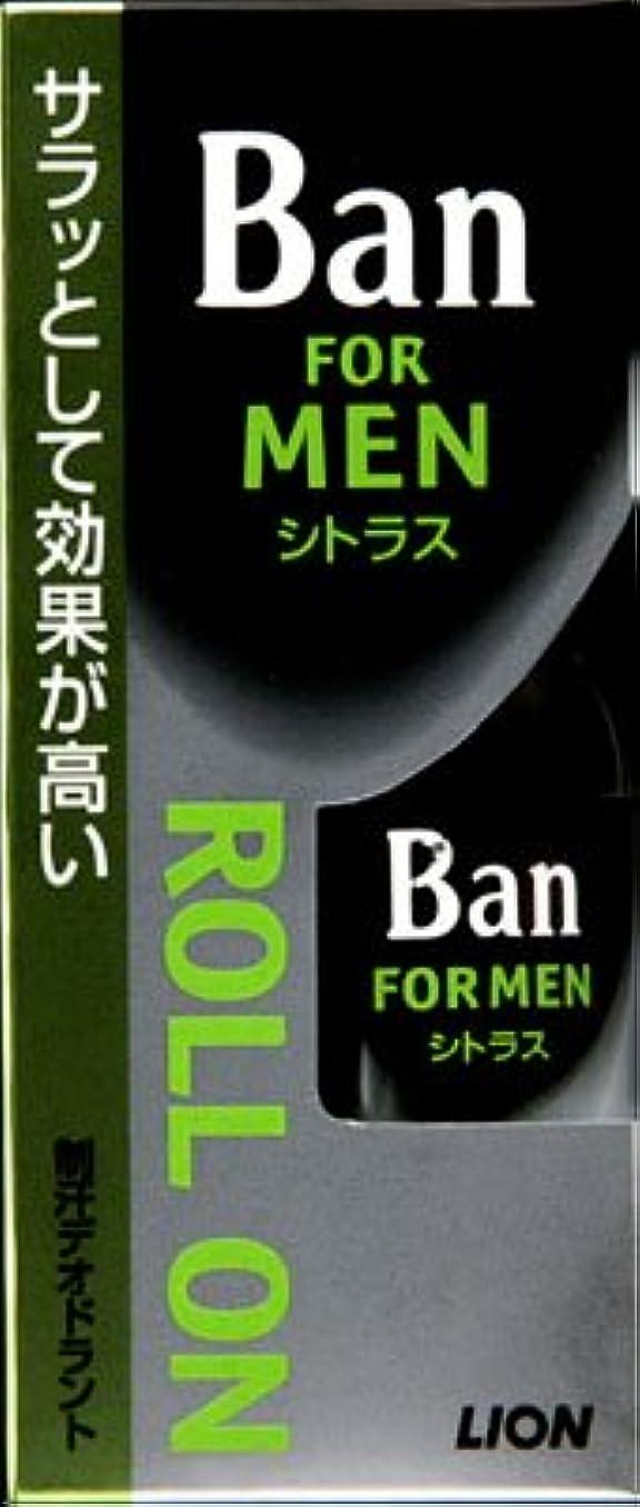 脊椎で出来ている縮約ライオン Ban(バン) 男性用ロールオン さわやかなシトラス微香タイプ×72点セット (4903301533696)