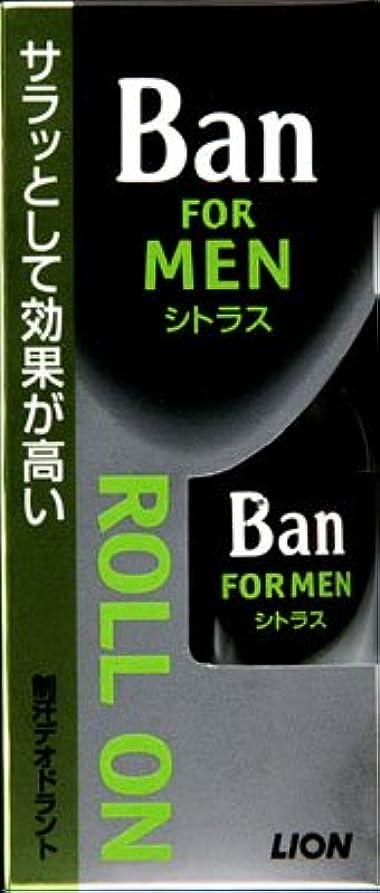 輸血効果歩行者ライオン Ban(バン) 男性用ロールオン さわやかなシトラス微香タイプ×72点セット (4903301533696)
