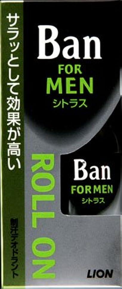 融合階段固体ライオン Ban(バン) 男性用ロールオン さわやかなシトラス微香タイプ×72点セット (4903301533696)