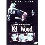 エド・ウッド [DVD]