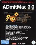 ADmitMac 2.0 アカデミック・パブリック版