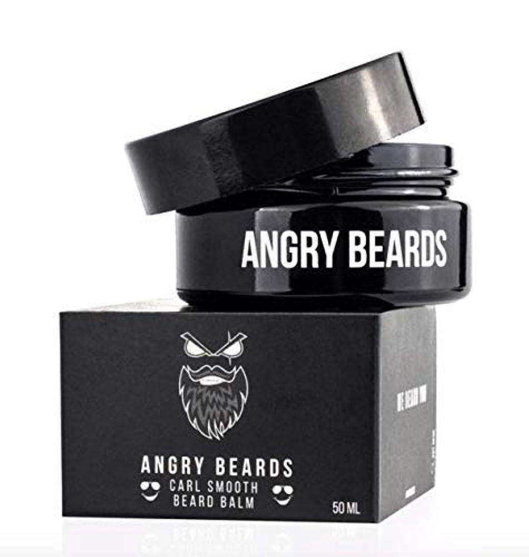 シソーラスでる指令Carl Smooth Beard Balm by Angry Beards 50ml / カールスムースビアードバームバイアングリービアード50ml Made in Czech Republic