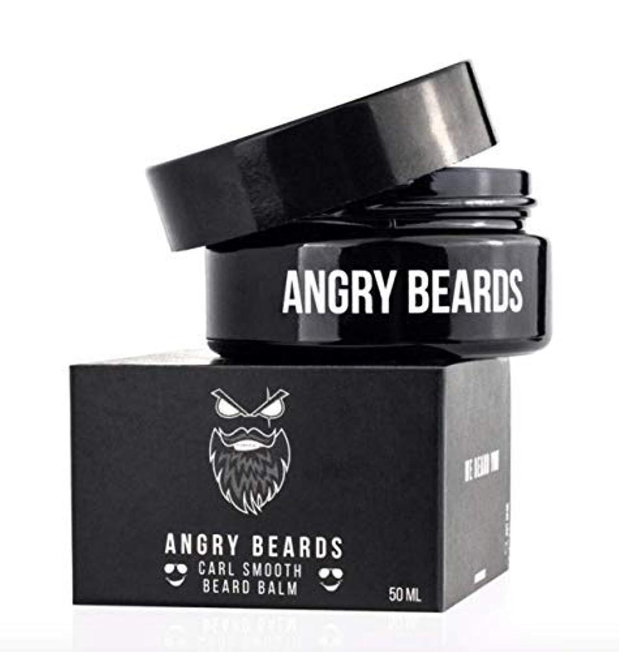 厄介な開発差別するCarl Smooth Beard Balm by Angry Beards 50ml / カールスムースビアードバームバイアングリービアード50ml Made in Czech Republic