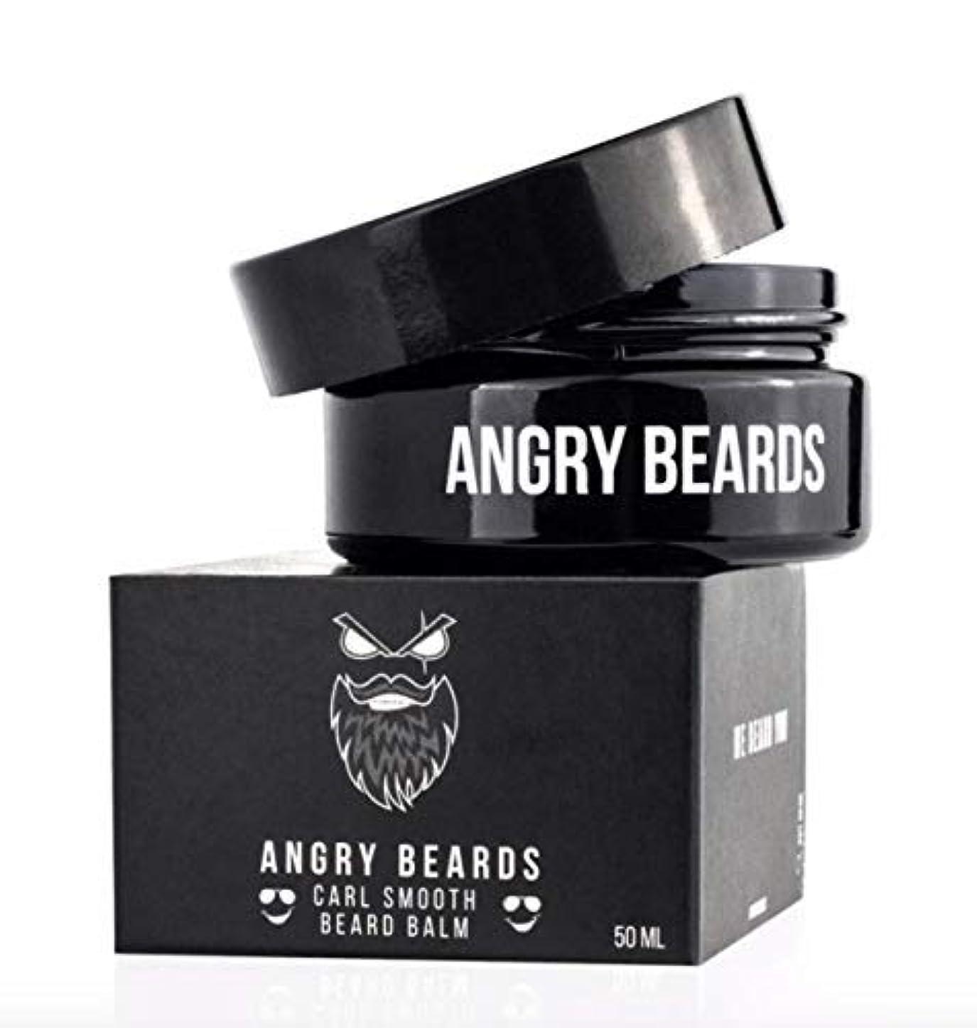 フィットネス努力株式Carl Smooth Beard Balm by Angry Beards 50ml / カールスムースビアードバームバイアングリービアード50ml Made in Czech Republic