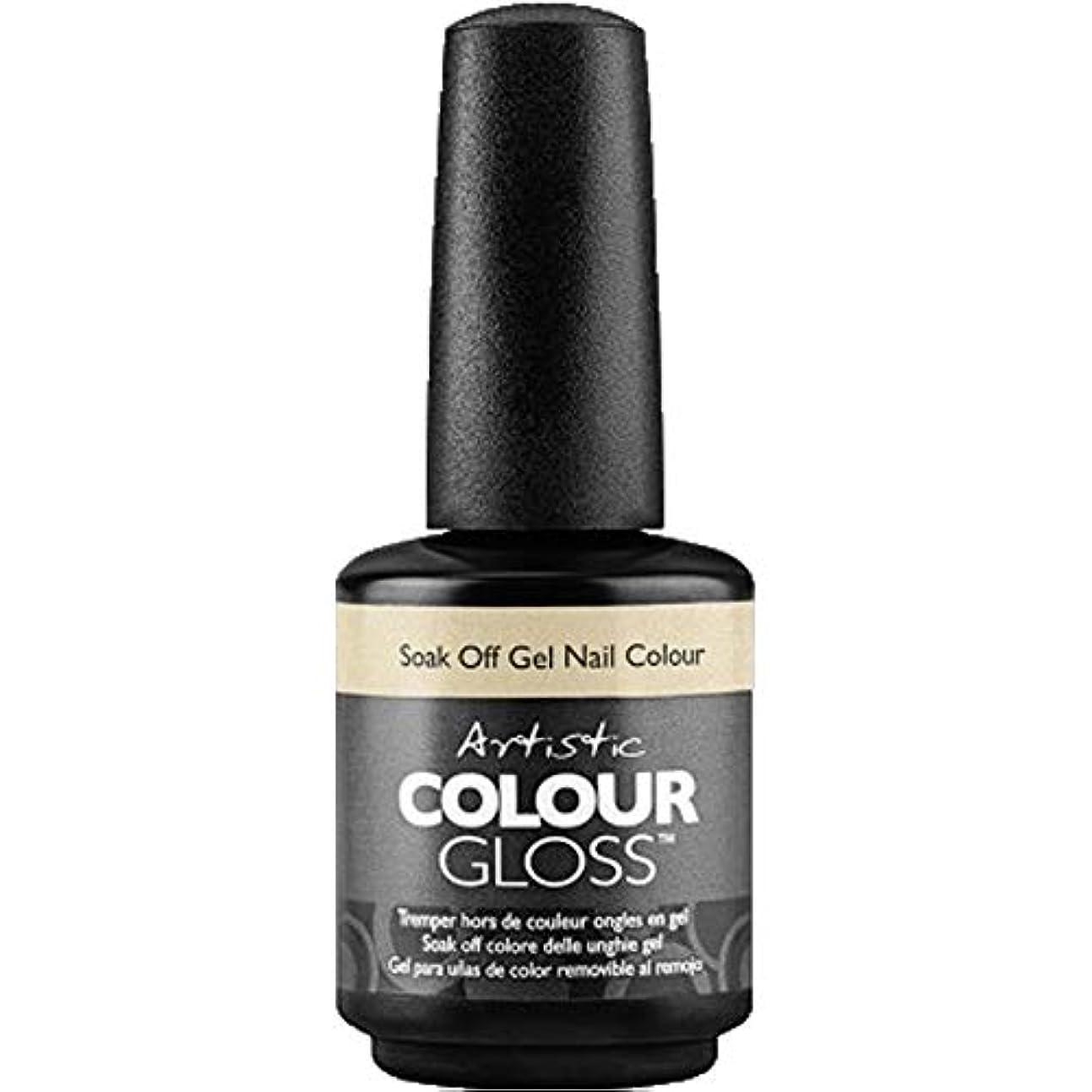 成果立方体運搬Artistic Colour Gloss - But First, Champagne! - 0.5oz / 15ml