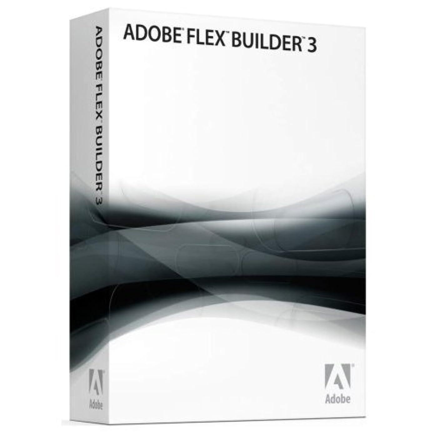 緑男らしさワックスAdobe Flex Builder Standard 3.0 日本語版 Windows/Macintosh版