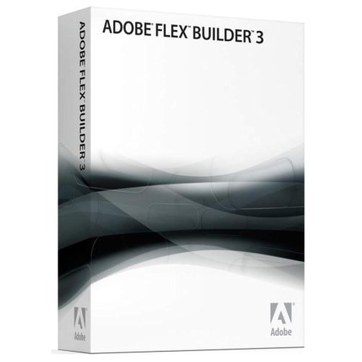 ノミネート後ろにクロニクルAdobe Flex Builder Standard 3.0 日本語版 Windows/Macintosh版