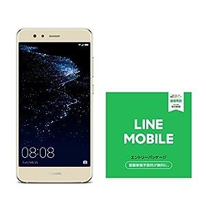 Huawei 5.2型 P10 lite SI...の関連商品3