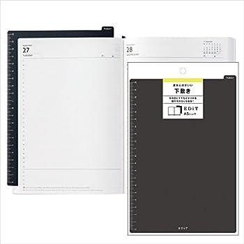 マークス エディット 下敷き A5サイズ用 Pencil Board DAET-PST02-BK