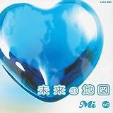 未来の地図 コロムビアミュージックエンタテインメント 日本コロムビア