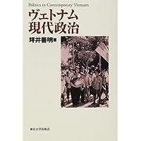 Amazon.co.jp: 坪井 善明: 本