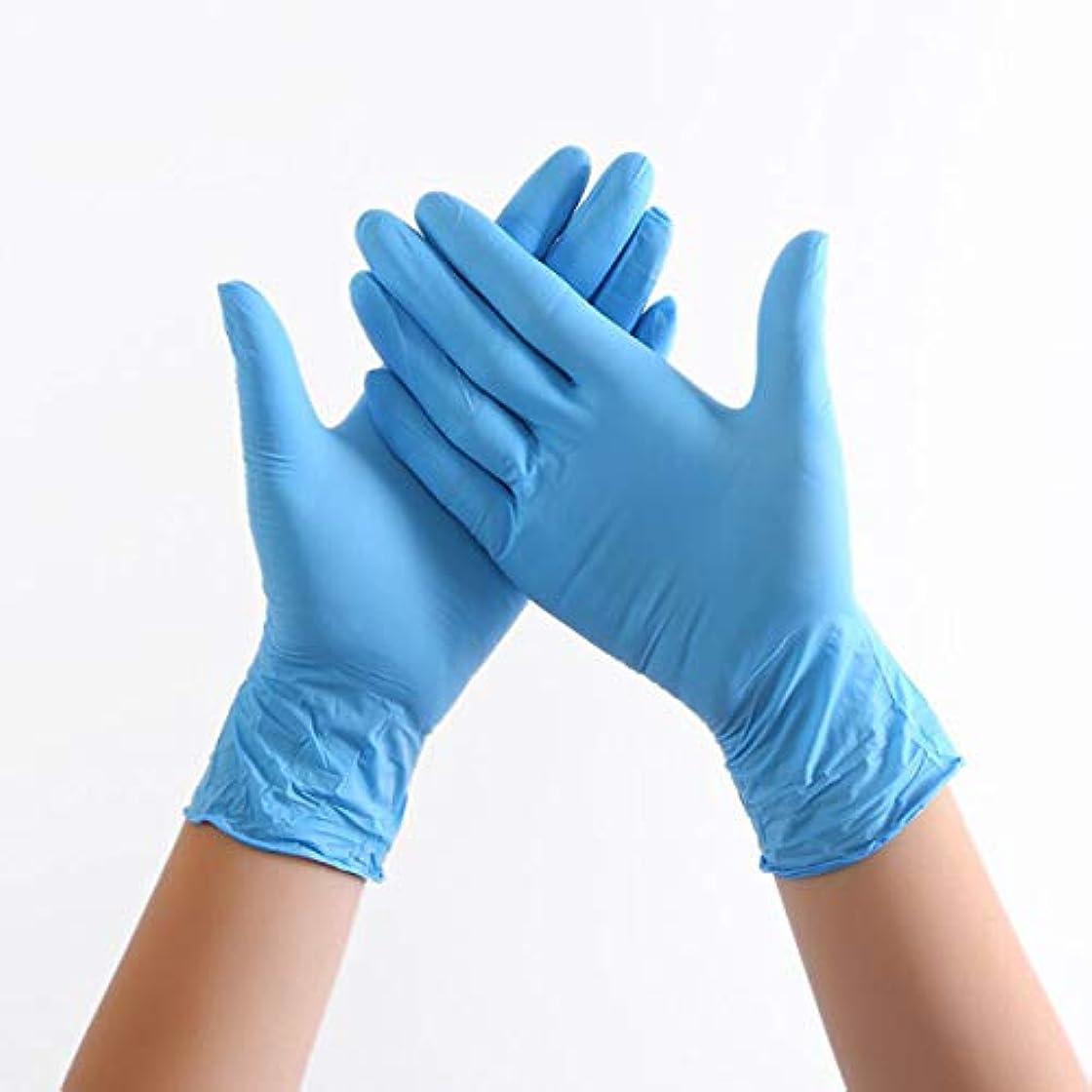 電気的眼一時解雇するニトリルグローブ 使い捨て手袋 グローブ パウダーフリー 作業 介護 調理 炊事 園芸 掃除用,Blue100,L